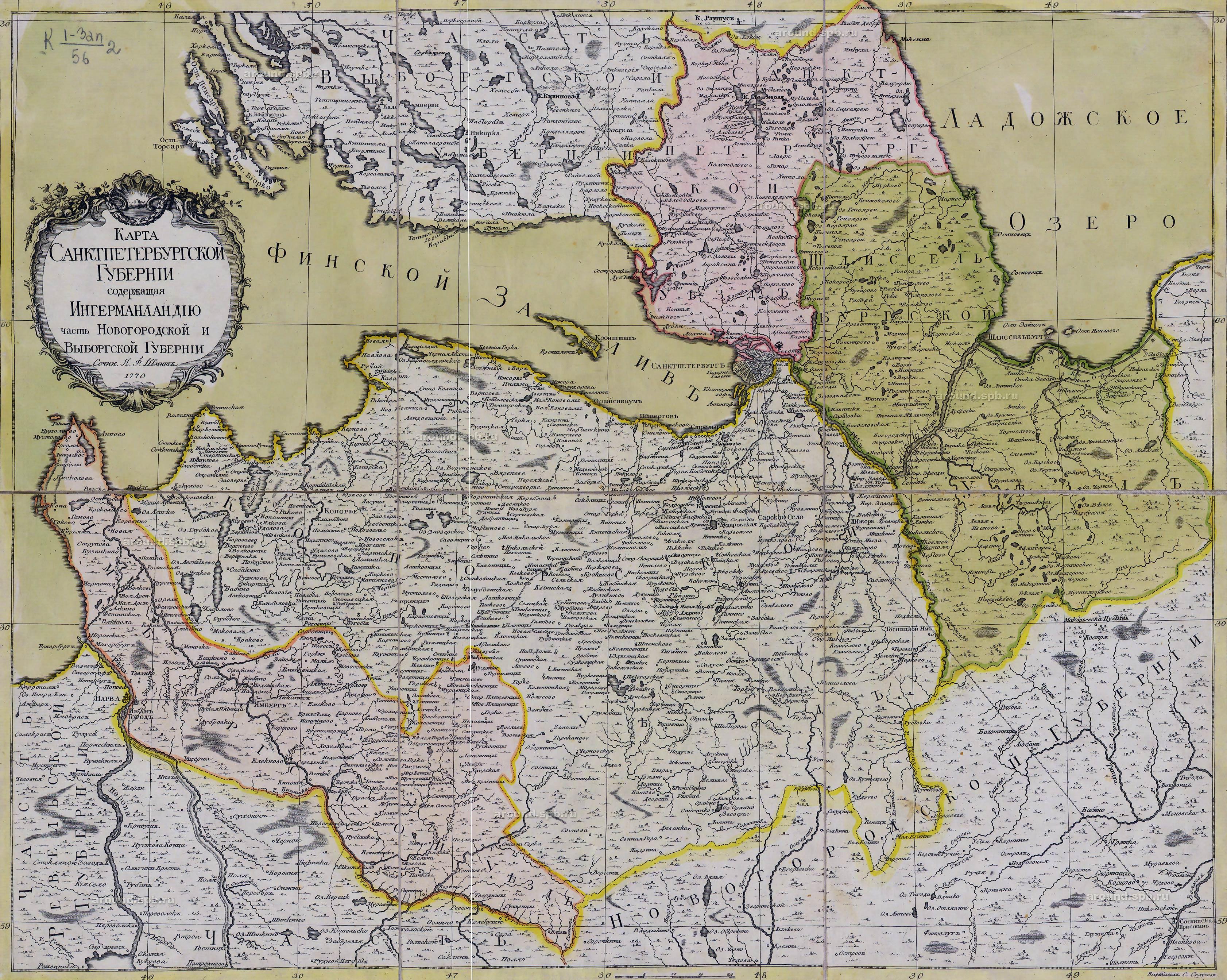 Карта европейской части россии