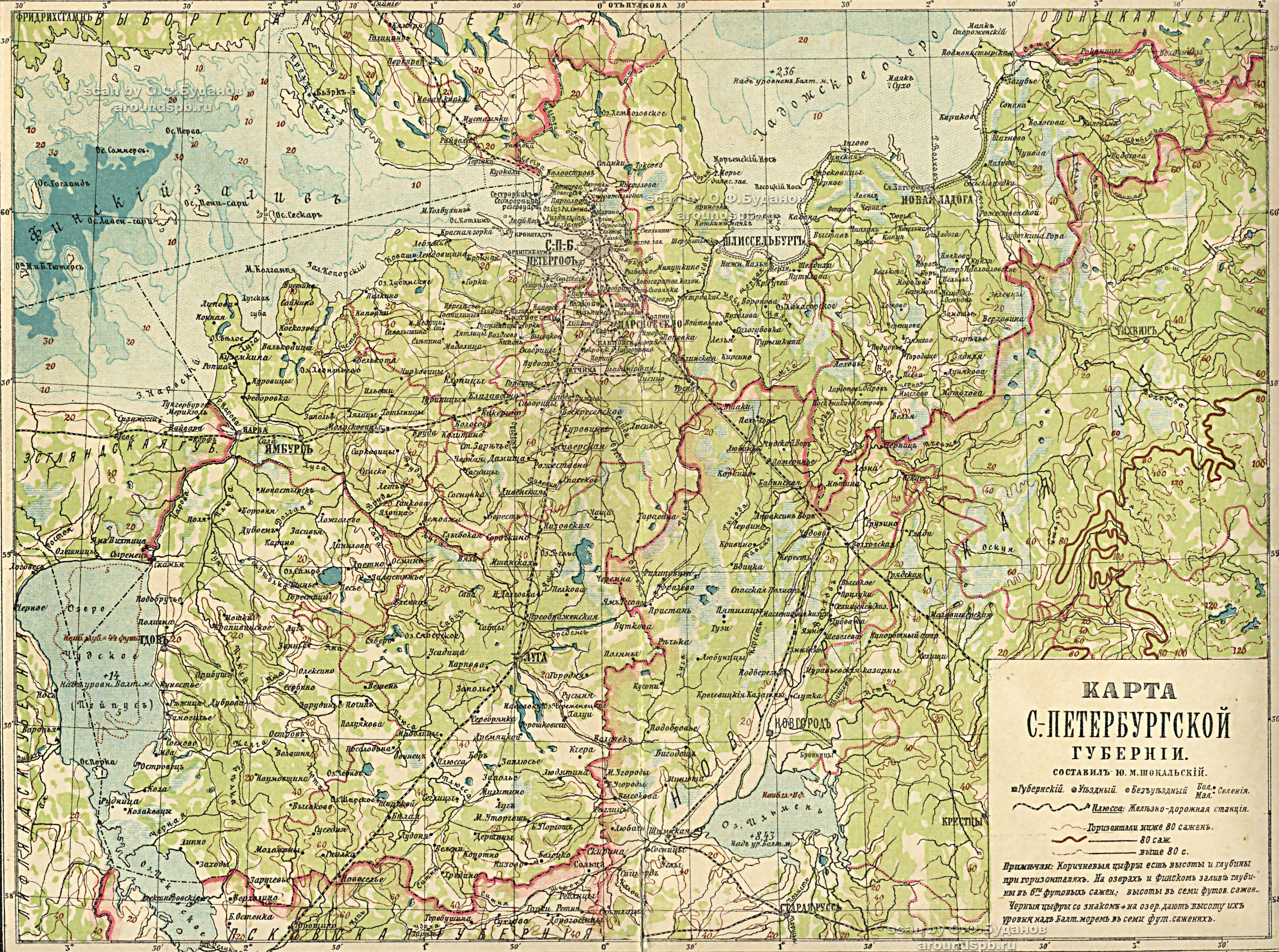 Коллекция старинных карт российской империи